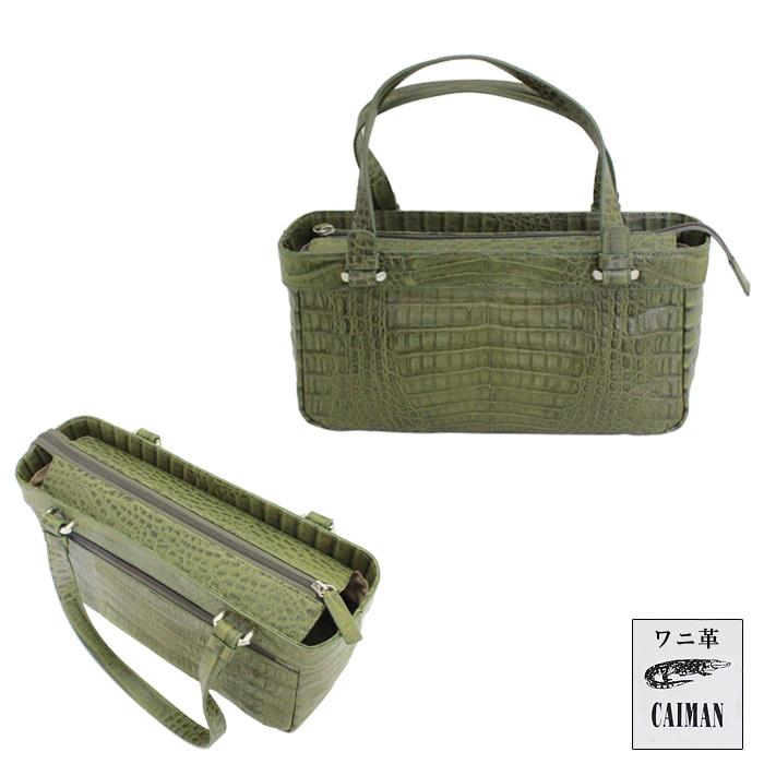 【セール品】カイマン [k267w オリーブ] ベリー ハンドバッグ ワニ バッグ 本革 高級 上質