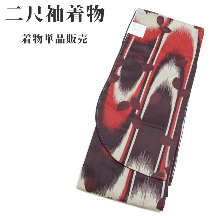 【現品のみ】袴用 二尺袖 単品 着物 卒業式 袴(はかま)洗える素材 茶 ベージュ 赤茶