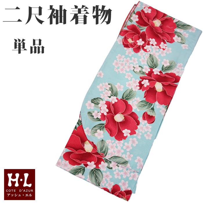 ブランド アッシュエル 2尺袖着物 二尺袖(椿に桜)お手入れ簡単 ポリエステル製