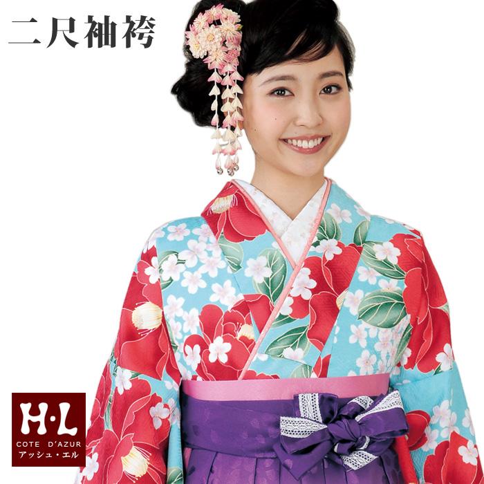 【お取り寄せ】ブランド アッシュエル 2尺袖着物袴3点セット 二尺袖(椿に桜) グラデーション 刺繍 はかま 帯 お手入れ簡単 ポリエステル製