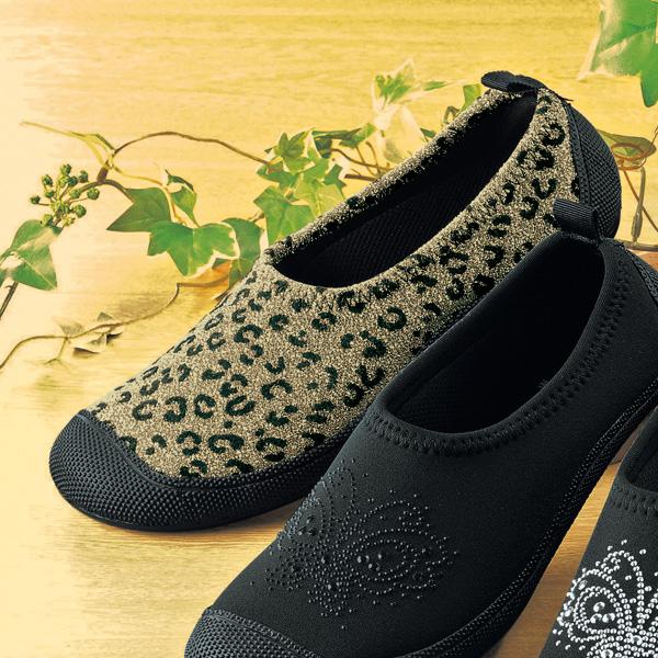 一度履いたらやみつきの楽々ストレッチウォーキングシューズ ストレッチ ウォーキングシューズ 歩きやすい 軽量 楽ちん 人気ブレゼント お出かけ 旅行 幅広ワイズの伸び楽ストレッチパンプス ゴールド系 40代 50代 60代 ミセス 80代 ファッション レディース 靴 ゆったり パンプス 婦人 シニア 期間限定 日本製 シューズ 楽 70代