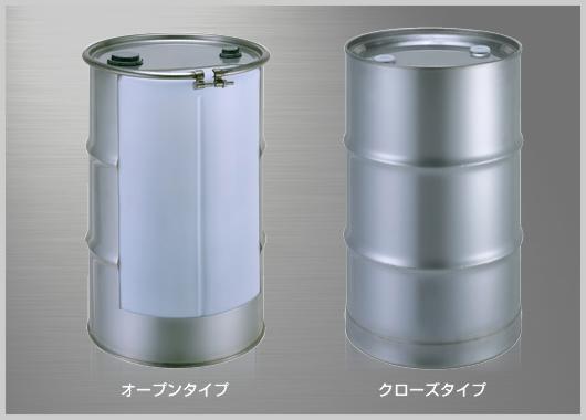 ドラム缶 ステンレスドラム缶 SUSケミドラム オープンタイプ
