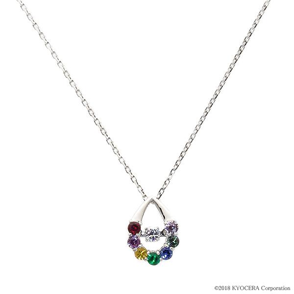 アミュレット ネックレス シルバー 7石の宝石が輝く幸せのネックレス プレゼント クレサンベール 京セラ