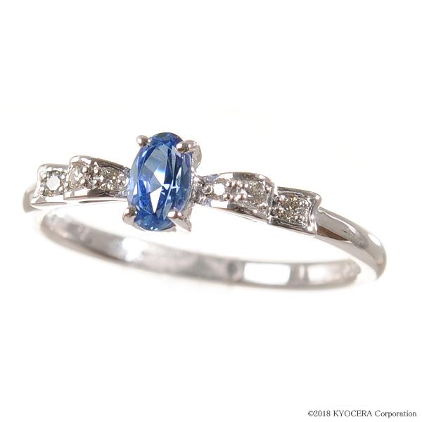ライトブルーサファイア リング 指輪 K18ホワイトゴールド オーバル リボン 9月誕生石 プレゼント クレサンベール 京セラ
