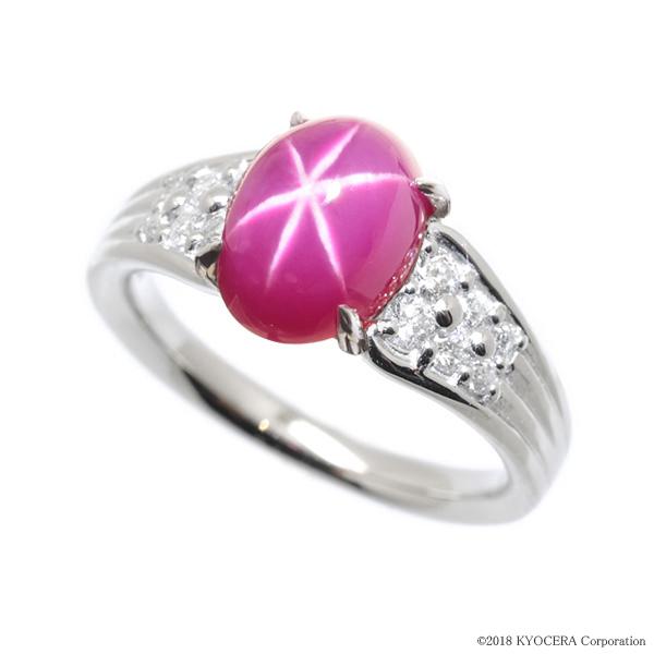 スタールビー リング 指輪 プラチナ 7月誕生石 プレゼント クレサンベール 京セラ