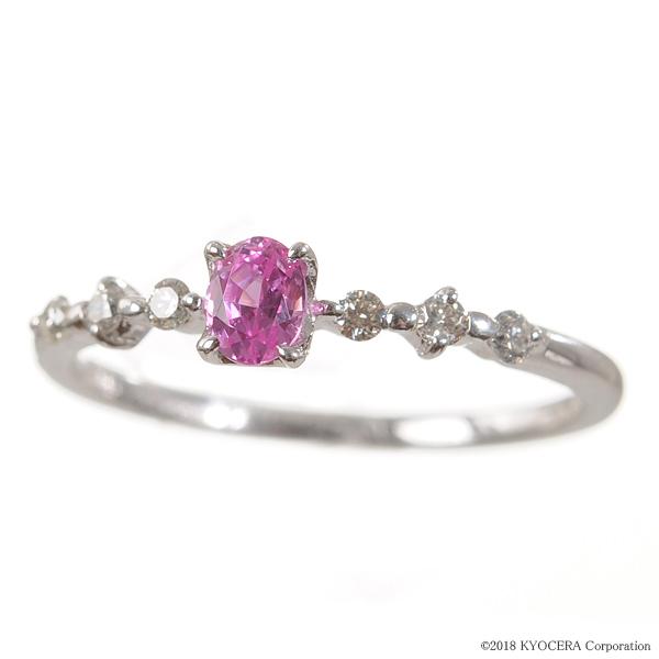 ピンクサファイア リング 指輪 K18ホワイトゴールド オーバル 1石 9月誕生石 プレゼント クレサンベール 京セラ