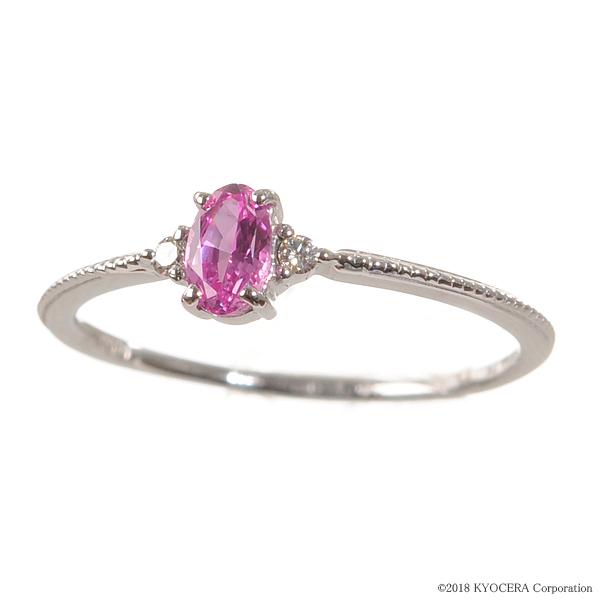 ピンクサファイア リング 指輪 K18ホワイトゴールド ミル打ち アンティーク風 9月誕生石 プレゼント クレサンベール 京セラ