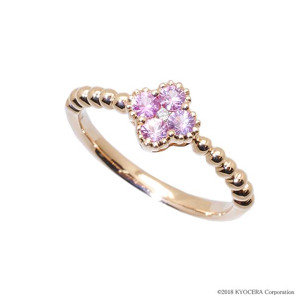 ピンクサファイア リング 指輪 K18ピンクゴールド 9月誕生石 プレゼント クレサンベール 京セラ