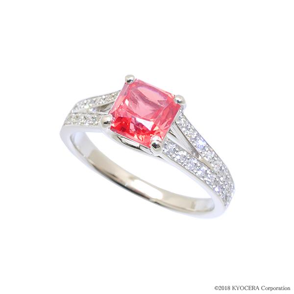 パパラチアサファイア リング 指輪 プラチナ 9月誕生石 プレゼント クレサンベール 京セラ