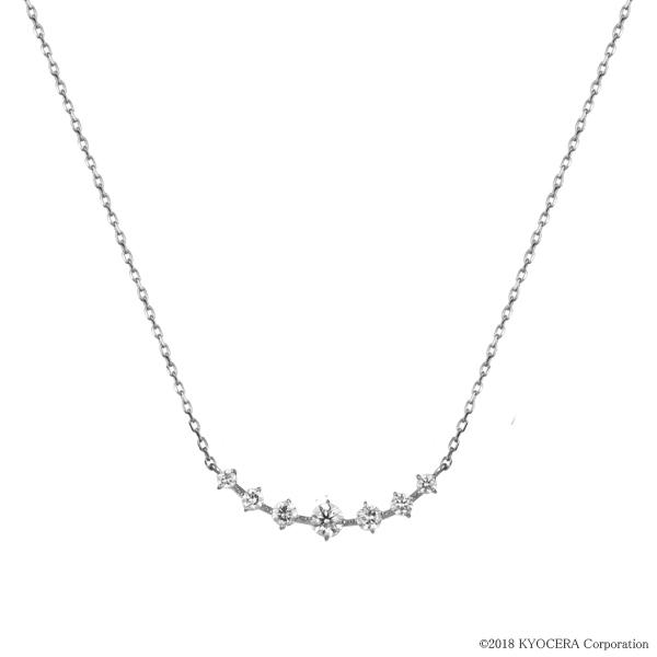 ダイヤモンド ネックレス プラチナ 0.14カラット ライン プレゼント 天然石 京セラ