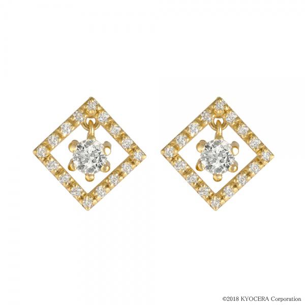 ダイヤモンド ピアス K18イエローゴールド 0.1カラット スクエア 4月誕生石 プレゼント 天然石 京セラ