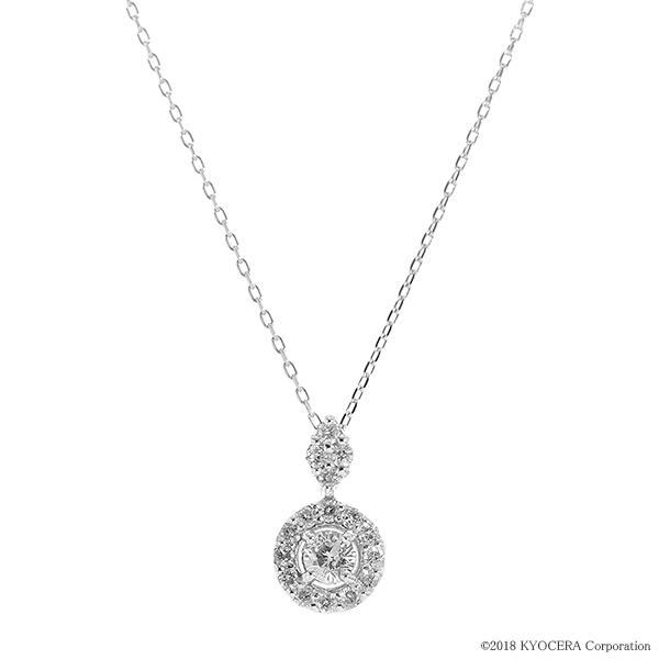 ダイヤモンド ネックレス K18ホワイトゴールド 0.20カラット 17石 プレゼント 天然石 京セラ
