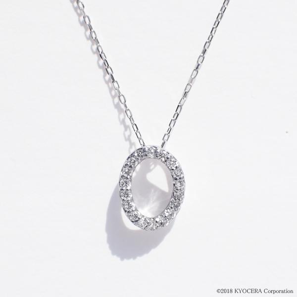 ダイヤモンド ネックレス K18ホワイトゴールド 18石 楕円 プレゼント 天然石 京セラ