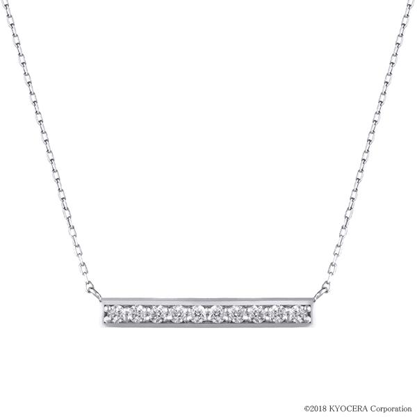 ダイヤモンド ネックレス K18ホワイトゴールド 10石 リバーシブル 4月誕生石 プレゼント 天然石 京セラ