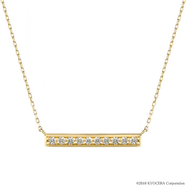ダイヤモンド ネックレス K18イエローゴールド 10石 リバーシブル 4月誕生石 プレゼント 天然石 京セラ