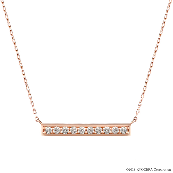 ダイヤモンド ネックレス K18ピンクゴールド 10石 リバーシブル 4月誕生石 プレゼント 天然石 京セラ