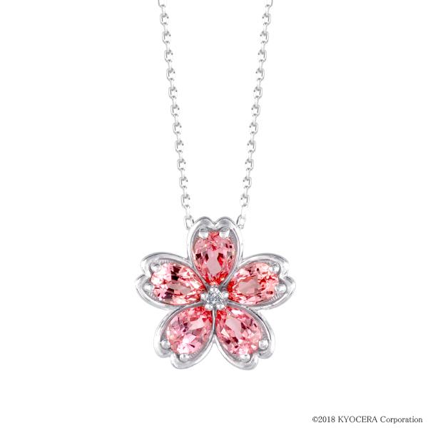 パパラチアサファイア ネックレス K18ホワイトゴールド 桜 フラワー 9月誕生石 プレゼント クレサンベール 京セラ