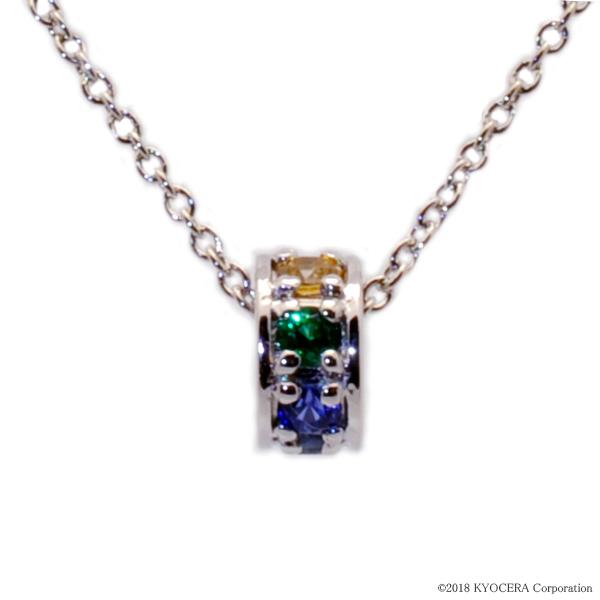 アミュレット ネックレス 7石の宝石が輝く幸せのネックレス 指輪型 シルバー プレゼント クレサンベール 京セラ