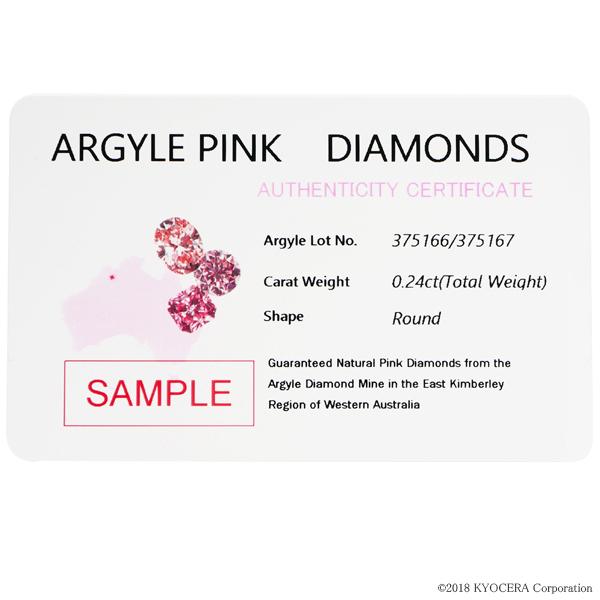 ピンクダイヤモンド リング プラチナ アーガイル リーフ   プレゼント 天然石 京セラ