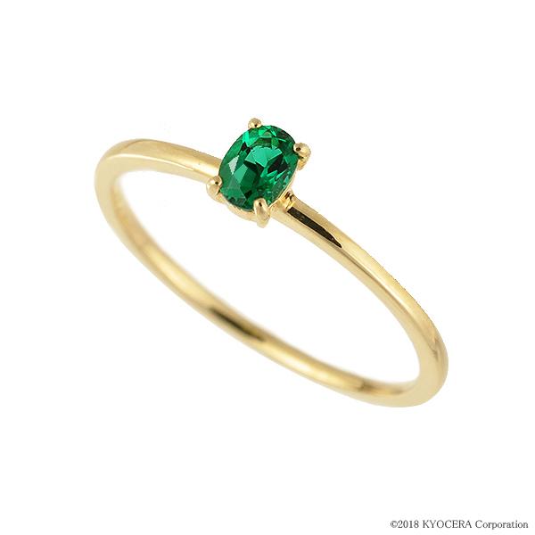 エメラルド リング 指輪 K18イエローゴールド オーバル ストレート パレット 5月誕生石 プレゼント クレサンベール 京セラ