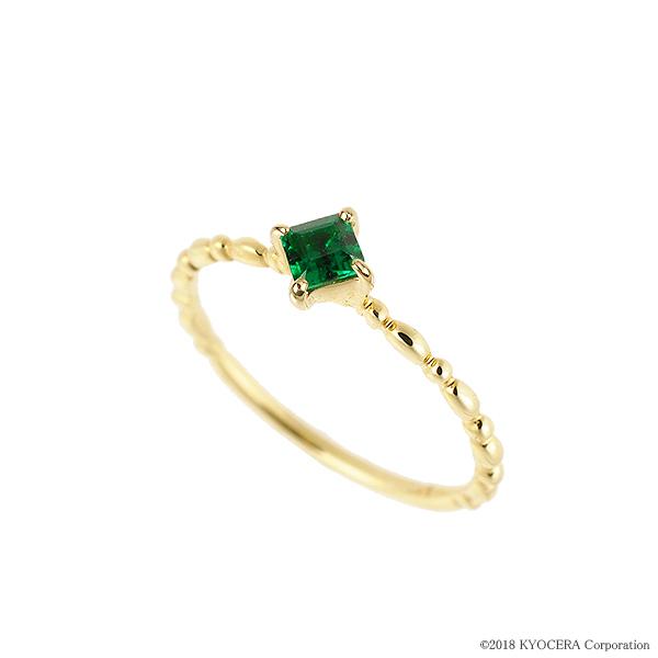 エメラルド リング 指輪 K18イエローゴールド エメラルドカット ウェーブ パレット 5月誕生石 プレゼント クレサンベール 京セラ
