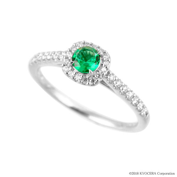 エメラルド リング 指輪 プラチナ 一粒 ラウンド 取り巻き 5月誕生石 プレゼント クレサンベール 京セラ