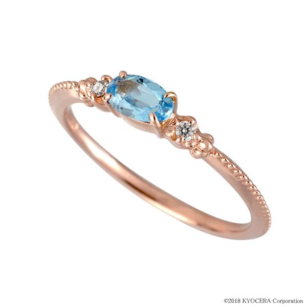 ブルートパーズ リング 指輪 K18ピンクゴールド オーバル 3mm*5mm ミル打ち 11月誕生石 プレゼント 天然石 京セラ