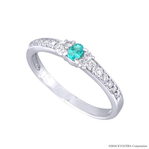 ブルートルマリン リング 指輪 プラチナ ネオンブルー ストレート 10月誕生石 プレゼント 天然石 京セラ