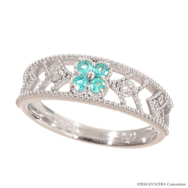 ブルートルマリン リング 指輪 K18ホワイトゴールド ネオンブルー 4石 10月誕生石 プレゼント 天然石 京セラ