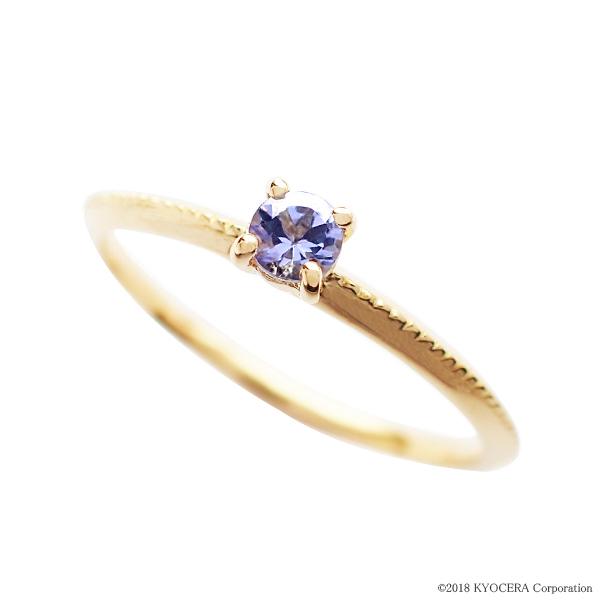 タンザナイト リング 指輪 K18イエローゴールド ラウンド ミル打ち パレット 12月誕生石 プレゼント 天然石 京セラ