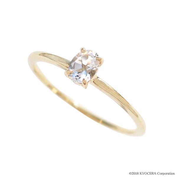 クォーツ リング 指輪 K18イエローゴールド オーバル ストレート パレット プレゼント 天然石 京セラ