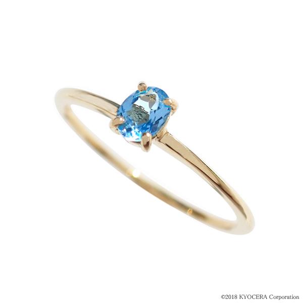 ブルートパーズ リング 指輪 K18イエローゴールド オーバル ストレート パレット 11月誕生石 プレゼント 天然石 京セラ