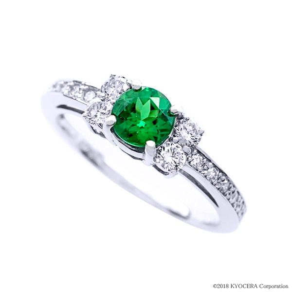 グリーンガーネット リング 指輪 プラチナ 0.40カラット 1月誕生石 プレゼント 天然石 京セラ