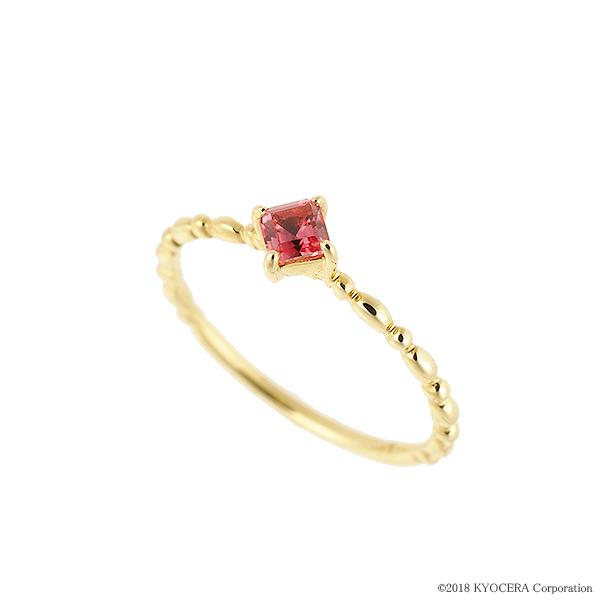 パパラチアサファイア リング 指輪 K18イエローゴールド エメラルドカット ウェーブ パレット 9月誕生石 プレゼント クレサンベール 京セラ