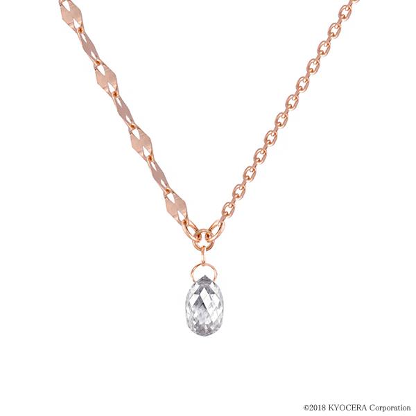 ベルギーダイヤモンド ネックレス K18ピンクゴールド 0.15カラットUP ブリオレットカット アシンメトリー 4月誕生石 プレゼント 天然石 京セラ