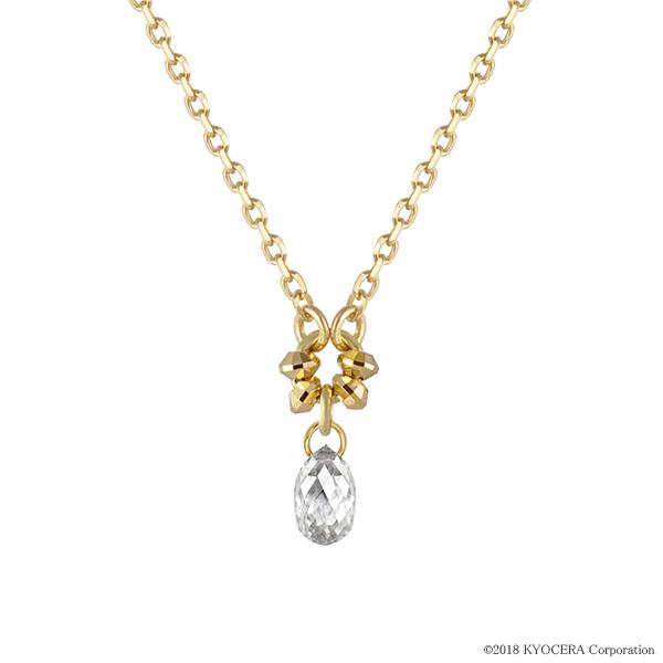 ベルギーダイヤモンド ネックレス K18イエローゴールド 0.15カラットUP ブリオレットカット 4月誕生石 プレゼント 天然石 京セラ