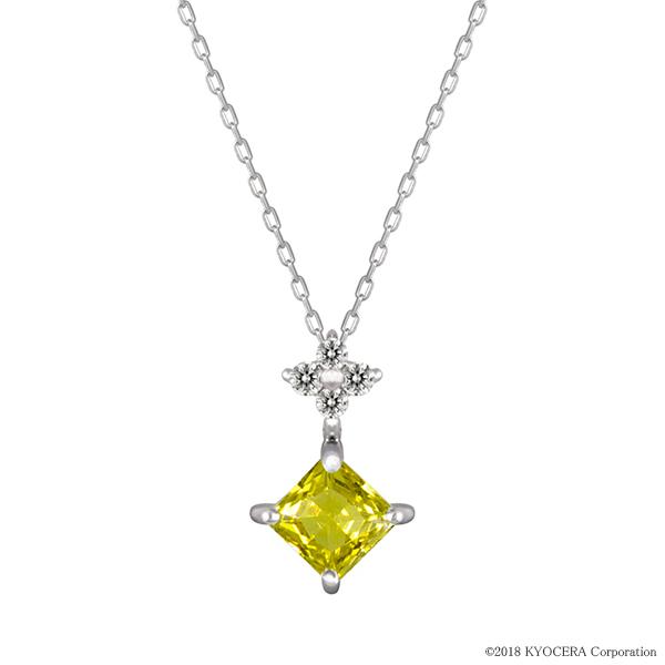 イエローグリーンサファイア ネックレス K18ホワイトゴールド プリンセスカット 1石 9月誕生石 プレゼント クレサンベール 京セラ