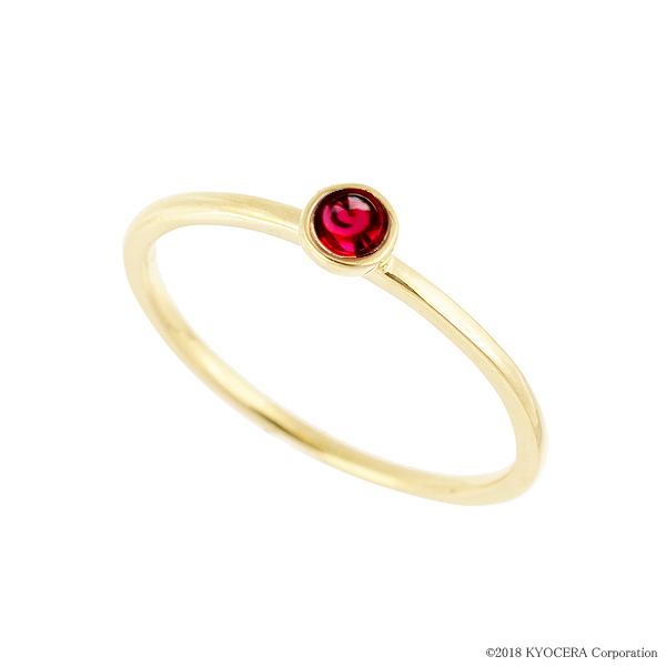 ルビー リング 指輪 K18イエローゴールド カボション フクリン留め 2.5mm パレット 7月誕生石 プレゼント クレサンベール 京セラ