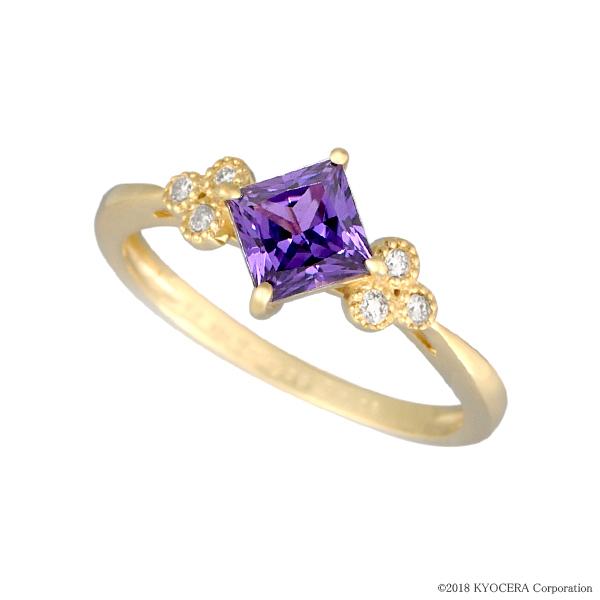 バイオレットサファイア リング 指輪 K18イエローゴールド プリンセスカット ミル打ち 9月誕生石 プレゼント クレサンベール 京セラ