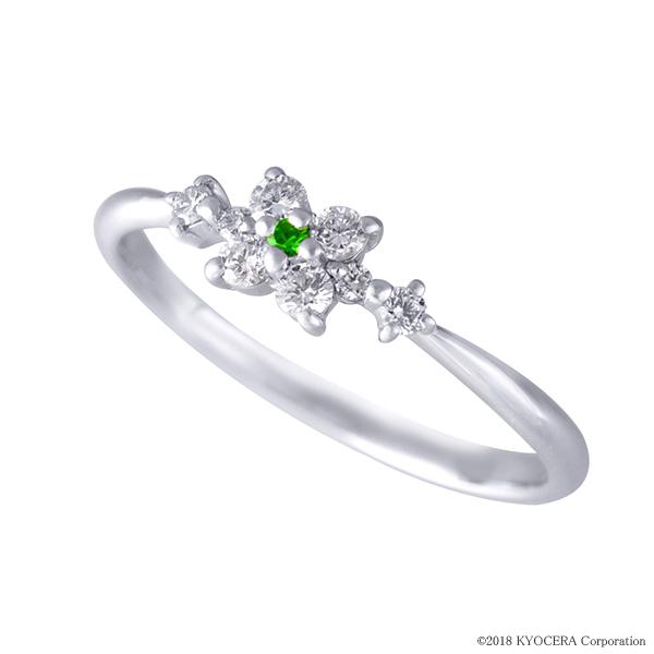 デマントイドガーネット リング 指輪 プラチナ 1石 フラワー 1月誕生石 プレゼント 天然石 京セラ