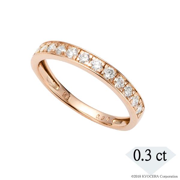 ダイヤモンド リング 指輪 K18ピンクゴールド 0.3カラット ハーフエタニティ プレゼント 天然石 京セラ