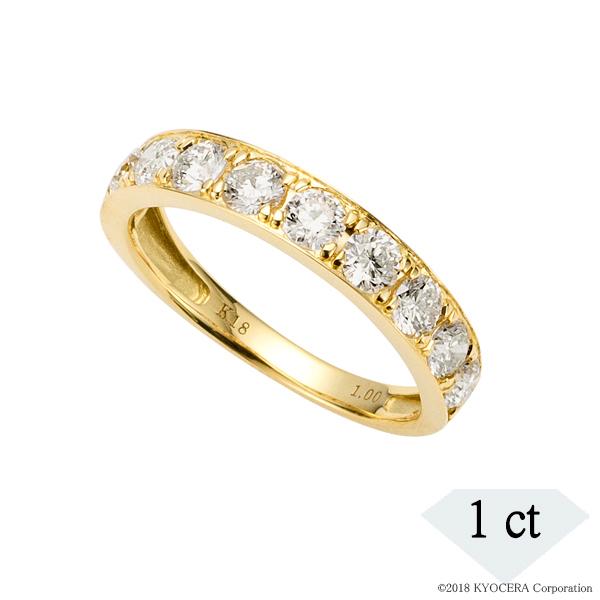 ダイヤモンド リング 指輪 K18イエローゴールド 1.0カラット ハーフエタニティ プレゼント 天然石 京セラ