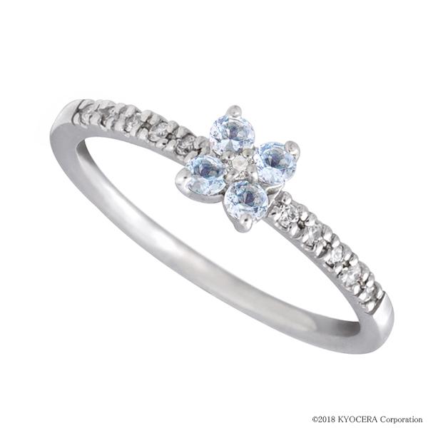 アクアマリン リング 指輪 K18ホワイトゴールド フラワー ハーフエタニティ風 3月誕生石 プレゼント 天然石 京セラ