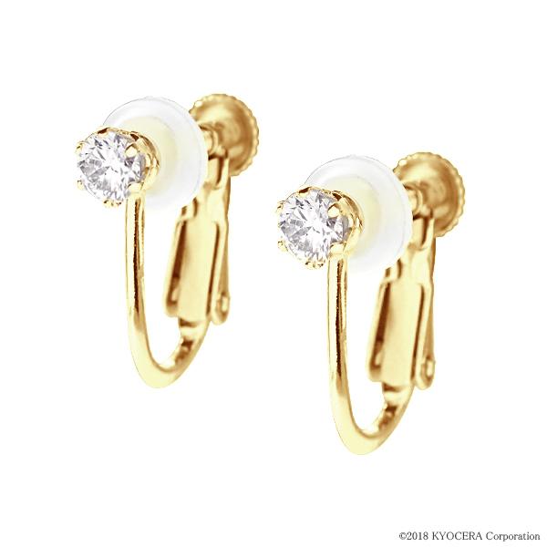 ダイヤモンド イヤリング 両耳合計0.2ct K18イエローゴールド プレゼント 4月誕生石 天然石 京セラ
