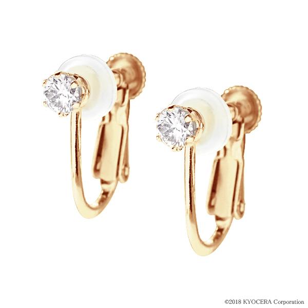 ダイヤモンド イヤリング 両耳合計0.2ct K18ピンクゴールド プレゼント 4月誕生石 天然石 京セラ