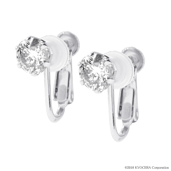 ダイヤモンド イヤリング 両耳合計1.0ct プラチナ プレゼント 4月誕生石 天然石 京セラ