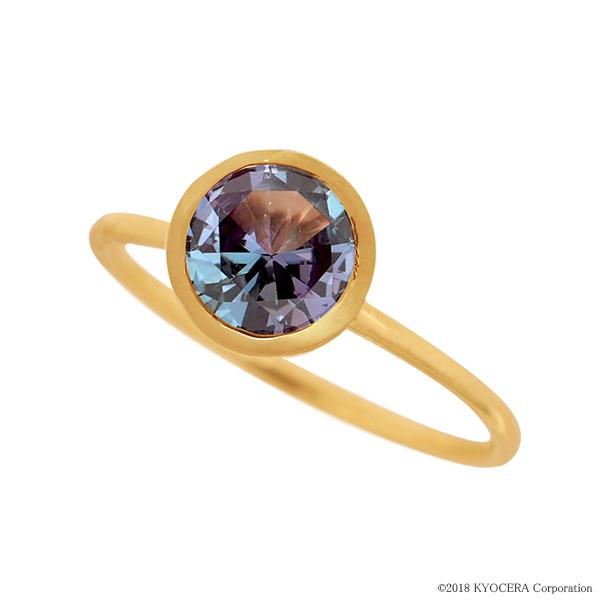 アレキサンドライトリング 指輪 1カラットUP ラウンドカット K18イエローゴールド フクリン 6月誕生石 プレゼント クレサンベール 京セラ