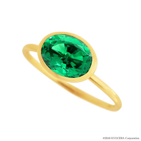 エメラルドリング 指輪 1カラットサイズ オーバルカット K18イエローゴールド フクリン 5月誕生石 プレゼント クレサンベール 京セラ
