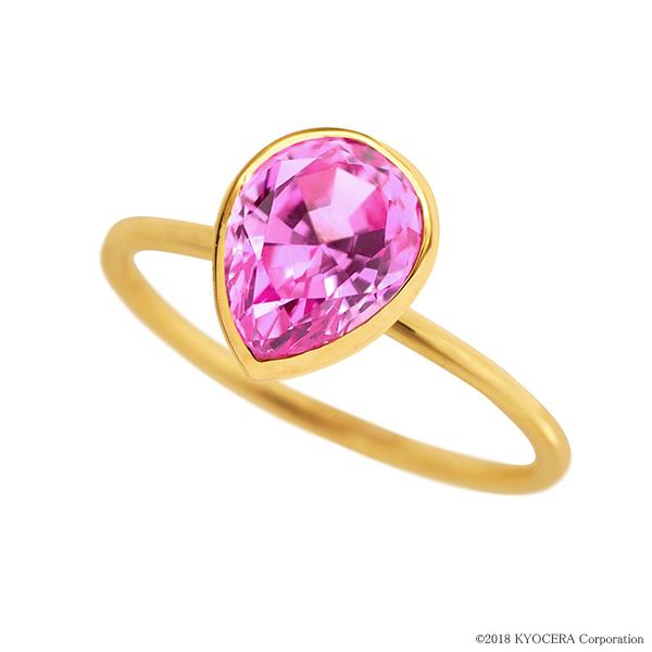 ピンクサファイアリング 指輪 1カラットUP ペアシェイプカット K18イエローゴールド フクリン 9月誕生石 プレゼント クレサンベール 京セラ