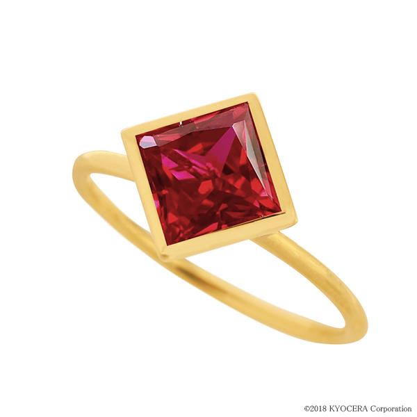 ルビーリング 指輪 1カラットUP プリンセスカット K18イエローゴールド フクリン 7月誕生石 プレゼント クレサンベール 京セラ